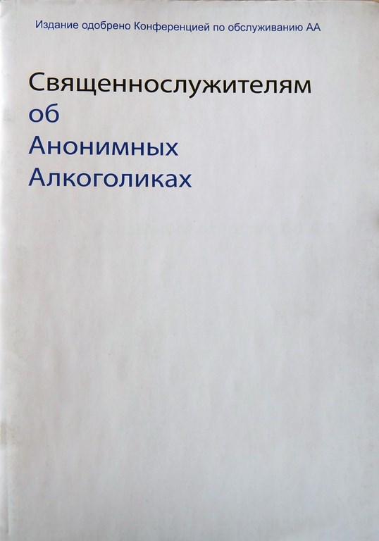 ezhednevhye-razmyshleniya
